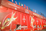 FIVB Beach Volleyball World Championships 2017 presented by A1 14016194