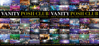 Vanity - The Posh Club // The Saturdaynight Party Hotspot