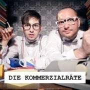 Die Kommerzialrte