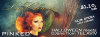 Las Chicas Halloween Special (women only)