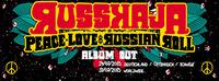 Russkaja Live