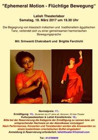 Ephemeral Motion by Srinwanti Chakrabarti