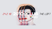 2010s Club w/ Noisey – Februar